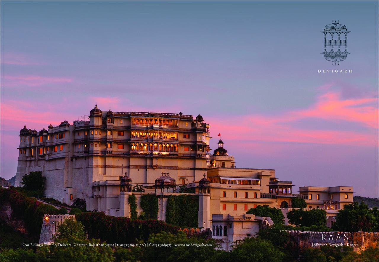 RAAS Devi Garh Palace.jpg 1